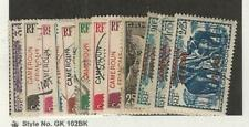 Cameroon, Postage Stamp, #251//274 Used, 1940 French, JFZ