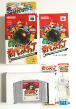POKEMON SNAP Pocket Monsters Nintendo 64 N64 Japan (2)