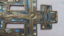 Original alte russische Metallikone , Bronze, Email