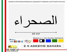 2 Adesivi the Desert sahara Dakar Paris Africa Honda Transalp Vinile Decal Moto