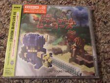 Sealed 3D Dot Game Heroes Original Soundtrack Japanese Import Rare USA Seller
