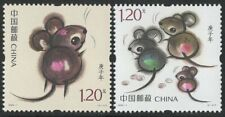 CHINA 2020-1 YEAR OF THE RAT, stamp set of 2, Mint, NH