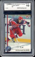 2005 Evgeni Malkin Russian Hockey rookie gem mint 10 #2