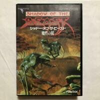 Shadow of The Beast: Mashou no Okite MegaDrive MD Genesis Sega Used Japan Boxed