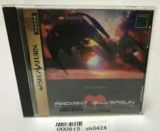 Sega Saturn Radiant Silvergun No obi Tested OK S/S 1998 From Japan #915_1004_3