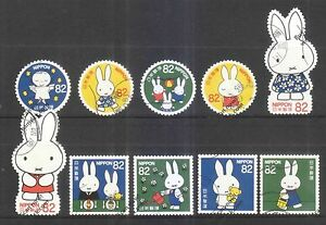 JAPAN 2016 MIFFY RABBIT PICTURE BOOKS 82 YEN COMP. SET OF 10 STAMPS IN FINE USED