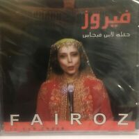 Fairuz (Artist) - In Las Vegas  CD Arabic Music         19