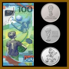 Russia 100 Rubles + 3 Full Coin Set, 2018 FIFA World Cup Soccer Football