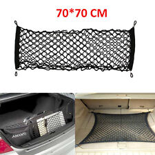 70X70cm Large Elastic Storage Boot Net fixing points saftey car cargo net UK