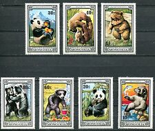CUTE MONGOLIA 1974 BEARS SET OF SEVEN STAMPS MINT COMPLETE!