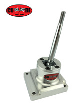 CUBE Speed Short Shifter For Mazda RX7 Series 6 FD/FD3S 92-96 - UK Stock