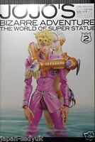 "JAPAN JoJo's Bizarre Adventure ""The World of Super Statue"" Act.2"