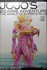 "JAPAN JoJo's Bizarre Adventure ""The World of Super Statue"" Act.2 (Book)"