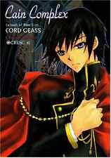 Code Geass doujinshi Clovis x Lelouch Cain Complex Cres