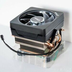 AMD Wraith Prism LED RGB Cooler