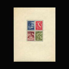 Surinam, Sc #263a, LH, 1955, S/S, Fauna, Birds, Marine Life, Animal, EDDDAR6