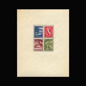 Surinam, Sc #263a, LH, 1955, S/S, Fauna, Birds, Marine Life, Animal, EDDD-A