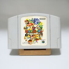 Mario Party Nintendo 64 N64 Japanese