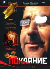 Repentance (DVD NTSC) Pokayanie .Tengiz Abuladze  ENGLISH SUBTITLES