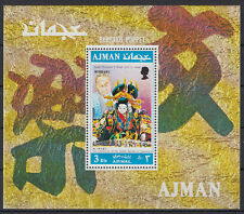 Ajman 1971 ** Bl.A294 A Theater theatre Die Schlacht von Ichinotani