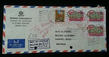 AFGHANISTAN 1997 SHIRAZ UNIVERSITY IR@N PAKISTAN POSTALLY USED STAMPS COVER
