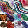 Mystic Aura Quartz Gemstone Loose Beads Holographic Quartz DIY Bracelets new