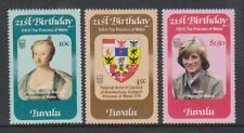 Tuvalu - 1982, Princess of Wales 21st Birthday set - MNH - SG 184/6
