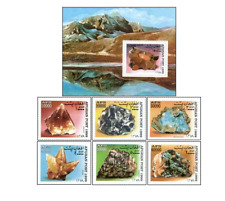 AFG9905 Minerals block and 6 stamps
