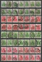 Germany Empire Weimar 1900-1921 Used - Variations of Germania Collections