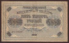 Russland / Russia 5000 Rubel 1918  P.96 (3)