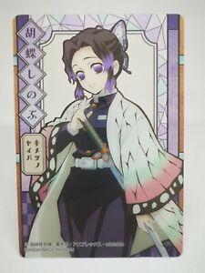 DEMON SLAYER H15 Kimetsu no Yaiba card Carddass holo prism Kochô Kanae