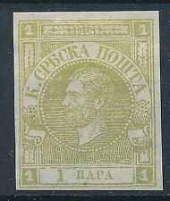 [6203] Serbia 1868 good stamp very fine no gum. Signed 2 times