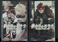 JAPAN Takaya Kagami novel LOT: Seraph of the End -Story of Vampire Mikaela- 1+2
