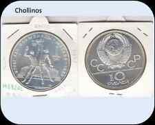 10 RUBLOS DE PLATA AÑO 1979 RUSIA   ( MB8202 )