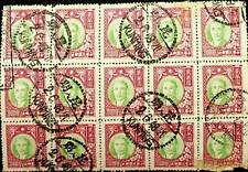 CHINA LARGE USED BLOCK OF 15 WITH KUNMING POSTMARK