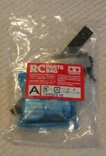 Tamiya 19402678 58583 RC Egress 2013 Metal Parts Screw Hardware Bag A From Kit