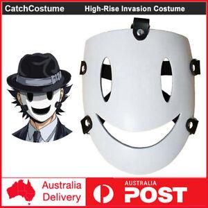 High-Rise Invasion Tenku Shinpan White Smile Mask Halloween Party Cosplay Mask