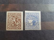 Ukraine 1918 2 Value MNH V84