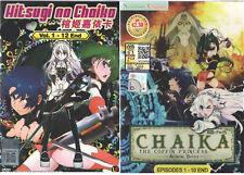 DVD Hitsugi No Chaika ( The Coffin Princess ) Season 1 + 2 + Free Shipping