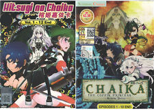 DVD Anime Hitsugi No Chaika ( The Coffin Princess ) Season 1 + 2 + Free Shipping