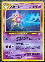 Starmie No.121 Lv.31 HP70 Holo - Neo Revelation - Rare Pokemon Card Japanese