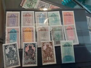 Senegal stamps upper voltalmm with gum and used nice early lot