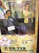 SAT THU PHUC THU -  PHIM BO HONGKONG TVB - RETAIL BOX