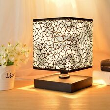 Hhome Plus Simple Modern Table Lamp Bedside Desk Lamp with Square Fabric Shade -