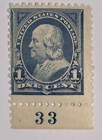 Travelstamps: 1894 US STAMPS Scott #247, 1cent, MINT Og Hinged, Franklin, Blue