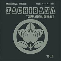 TOHRU AIZAWA QUARTET - TACHIBANA GATEFOLD 2 VINYL LP NEU