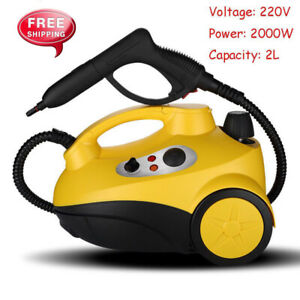 Lampblack Steam Cleaner Machine Car Upholstery Carpet Floor Steamer Cleaning