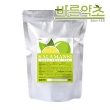 Calamansi Extract Powder Natural 100% Health Diet Tea Vitamin C Weight Loss 300g