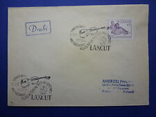 LOT 12559 TIMBRES STAMP ENVELOPPE MUSIQUE POLOGNE ANNEE 1980