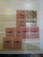 timbres Mondial   Roumanie Roumania Fiscals MNH  PC31-4951